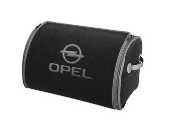 Органайзер Small Grey Opel — фото